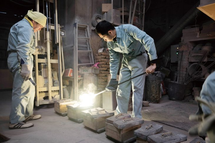 写真:東日本金属