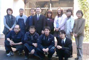 石川金網の写真