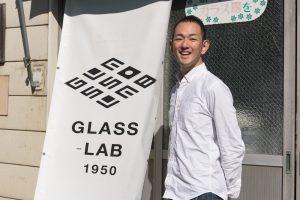 glasslab_1