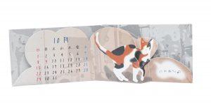 カレンダーを印刷したカード。その都度印刷できるので月ごとに切り替えも可能