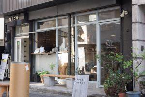 solscoffee_9