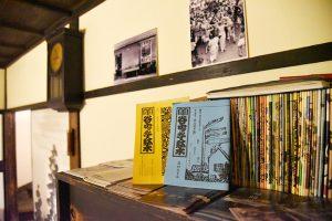 「新」「旧」を大切に考える研究所にとって森まゆみさん「根津谷中千駄木」は貴重なアーカイブ