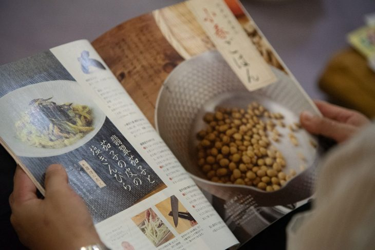 料理雑誌に掲載された、青江さんのレシピ