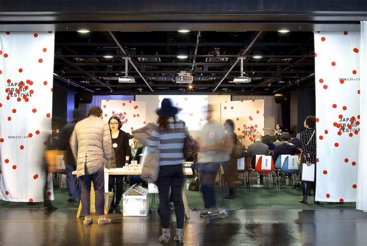 2018年3月2日から4日まで、渋谷ヒカリエ8階で開催した「JAPAN BRAND FESTIVAL」。トークセッションやプレゼンテーション、アイデアを形にするワークショップなど、多彩なメニューを3日間にわたり展開した。