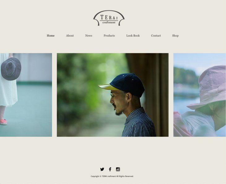 テライクラフトメントのウェブサイト。「伝えること」に力をいれて商品を展開している