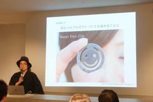 「Happy Face Clip」はロングセラー商品に。可愛いデザイン。
